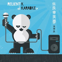'K is for Karaoke,' Relient K